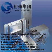 供应7a03铝合金铝板,7a03铝合金铝材
