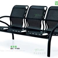 供应输液椅,候诊椅YY-903