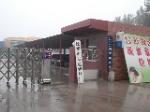 徐州市发达建材厂