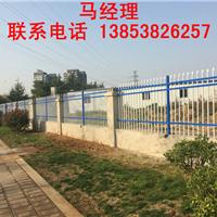 供应围栏 山东锌钢栏杆 院墙围栏厂家直销