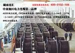 湖南光汇光电科技有限公司