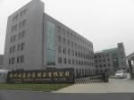 杭州顺豪金属制品有限公司