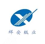 东莞市祥安纸业有限公司