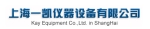 上海一凯仪器设备有限公司