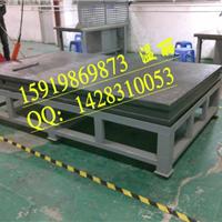 供应高精密铸铁工作台,深圳铸铁工作台厂家