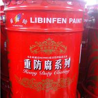 氟碳面漆 保光保色 自洁性能 氟碳漆