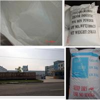 氯化钙片,粉末,颗粒,球状--潍坊生产厂家