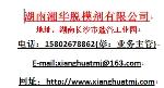 长沙湘华铝模脱模剂有限公司