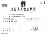江西铜业(东莞)贵良铜铝有限公司