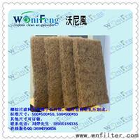 低压损椰棕过滤棉