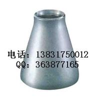 供应河北异径管件厂316材质同心异径管