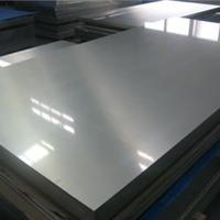 铝板、防锈铝板、合金铝板、花纹铝板、铝卷