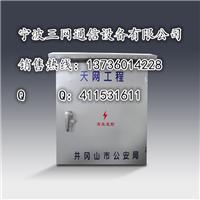 配电箱-天网视频监控 路灯监控系统