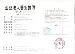 上海微行炉业有限公司