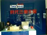 宁波经济技术开发区凯诺仪器有限公司