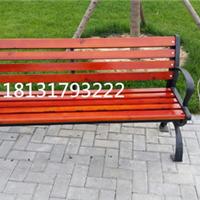 供应户外广场椅可定制