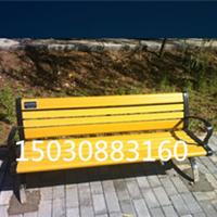 公园铸铁腿公园椅木制靠背园林椅一把起批