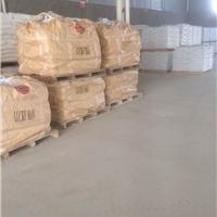 针状硅灰石粉/碳酸钙/重钙/滑石粉/透明粉