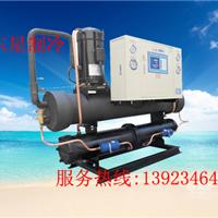 冷水机工业用冷水机图东星制冷