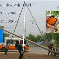 供应人字抱杆立杆器铝合金立杆机铝合金扒杆