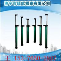 供应DN内注式单体液压支柱