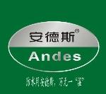 广州防水建材有限公司