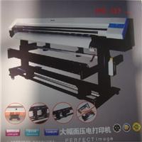 供应壁纸打印机,墙纸打印机,压电写真机