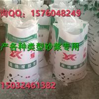 供应 XY-02聚苯板系统专用胶粉  辽中