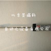 TYP-LWF-350-A1 �¹�����λ�ƴ�����