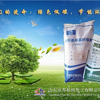 供应高保水羟丙基甲基纤维素HPMC