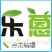 重庆乐蒽人造草坪有限公司