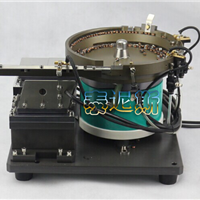 供应CD电感测试包装机振动盘