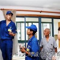 义乌五爱桥东鲇溪空调维修拆装加液搬家服务