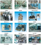 东莞市拓林电子科技有限公司