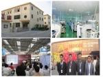 深圳市迈瑞自动化设备有限公司业务部
