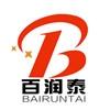深圳市百润泰绝缘材料有限公司