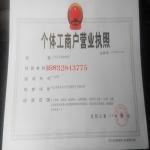 安平县百帮电焊网厂