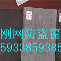 现货供应优质不锈钢金刚网 厂价直销