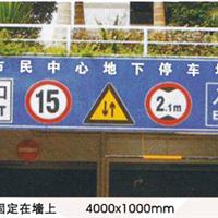中山反光标志牌尺寸,江门道路标志牌图案