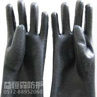 供应苏州劳保用品E-LH300 防静电耐溶剂手套