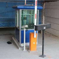 供应停车场收费管理系统