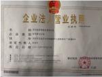 深圳益嘉美胶业有限公司