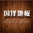 长沙市芙蓉区林杰木业商行