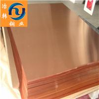 国产进口T1紫铜棒管排高精度冶韩供应定制