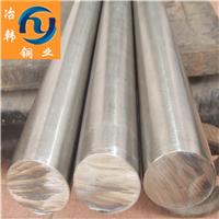 专业销售耐高温BFe30-1-1铁白铜价格优加工