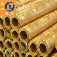 HSn62-1锡黄铜棒管带耐蚀性冶韩金属可定制