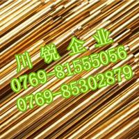 供应c4620耐腐蚀黄铜