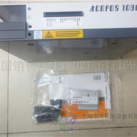 供应8AC120.60-1贝加莱编码器模块上海韦米