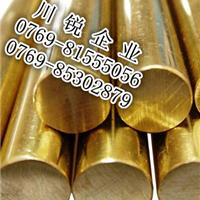供应c3450黄铜板 c3450黄铜棒c3450黄铜带