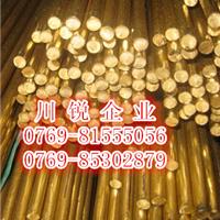 批发零售c46400优质进口黄铜